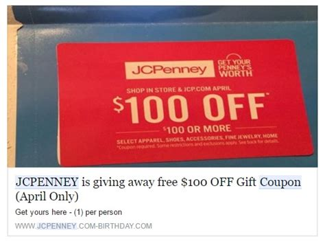 Jcpenney Gift Card Deal - jcpenney coupons 100 coupon 80 gift card offers on facebook are scams