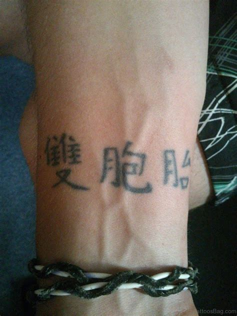 chinese letters tattoos 40 amazing symbols tattoos on wrist