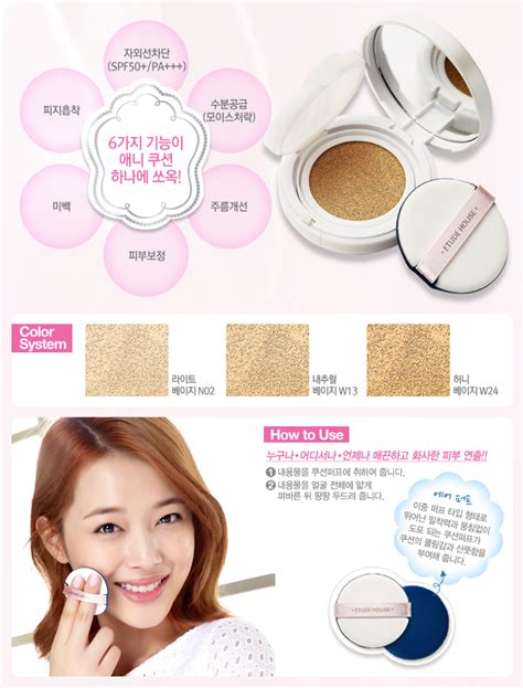 Etude Bb Cushion etude house precious mineral any cushion review miso