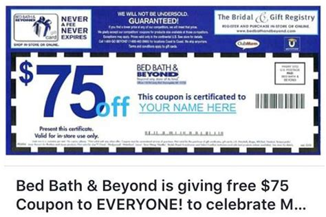 bed bath and beyond coupon online bed bath and beyond online coupon 2017
