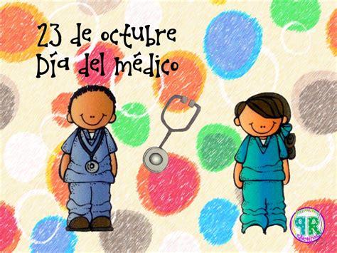 imagenes de octubre en mexico proyectos educativos 161 y m 225 s efem 233 rides de octubre listas