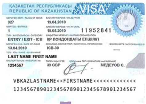 Invitation Letter For Visa Kazakhstan Kazakhstan Visa Support Letter Of Invitation Caravanistan