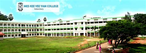 Mes College Marally Mba Fee Structure by Fees Structure And Courses Of Mes Keveeyam College Meskc