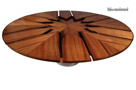 Round Expanding Dining Table by