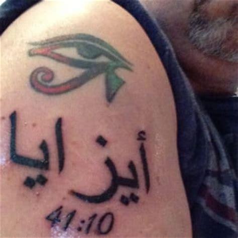 owl tattoo marietta mystic owl tattoo 20 photos 29 reviews tattoo