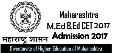 Mh Cet Mba Helpline Number by Welcome To N I B M S