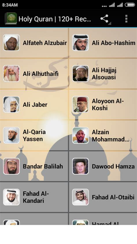 download mp3 alquran wirda download mp3 quran android apps on google play