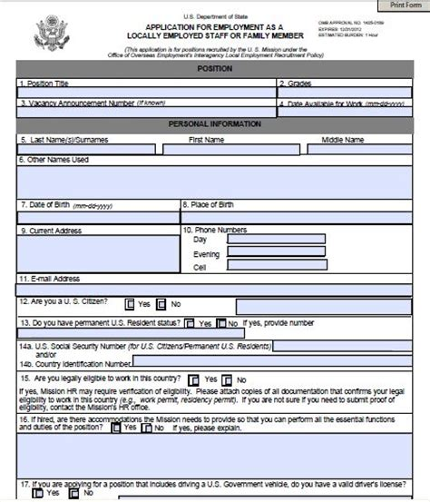 ds 174 job application form