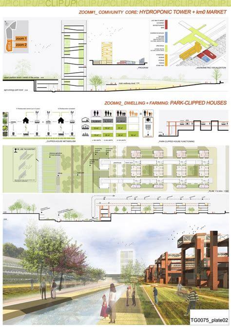 design contest architecture turin architecture competition e architect