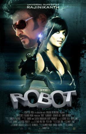 robot film on netflix strange sightings in the netflix basement robot 2010