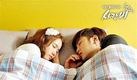 bed scene jang geun suk yoona in quot sad bed scene quot drama haven