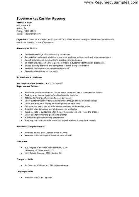 Resume Exles For Cashier Skills Cashier Resume Objective Statement