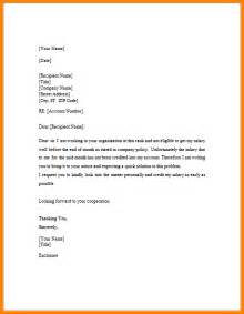 Salary Letter Template by 11 Salary Request Letter Format Quote Templates