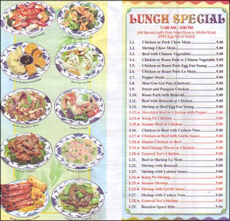 King Garden Menu by King Garden Restaurant 4316 Broadway Ave New York Order
