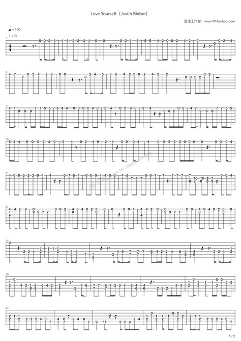 tutorial guitar chords love yourself love yourself by justin bieber easy guitar tabs chords