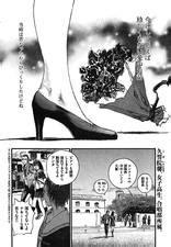 la carrozza di bloodharley nuovo one per hiroaki samura l immortale