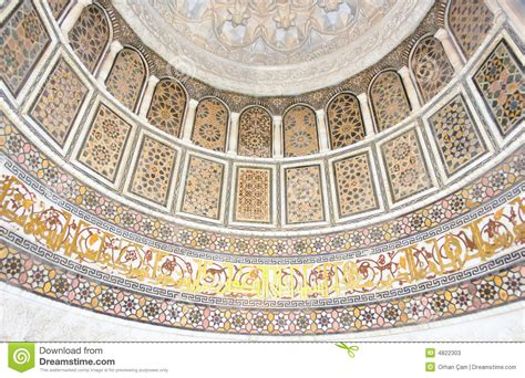 Islamic Artworks 54 islamic patterns on a historic mosque wall stock