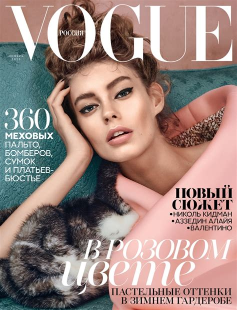 best fashion magazine ondria hardin is a luxe vision for vogue russia by mariano