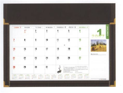 what is a desk blotter calendar desk writing mat calendar blotter table planner l8005