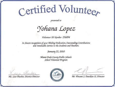 volunteer certificate templates choice image templates