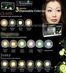 color toric contact lenses blincon contact lens how to deal with anger