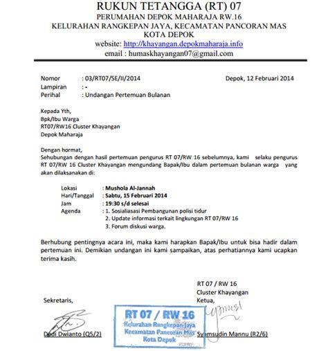 undangan pertemuan bulan febuari 2014 depok maharaja