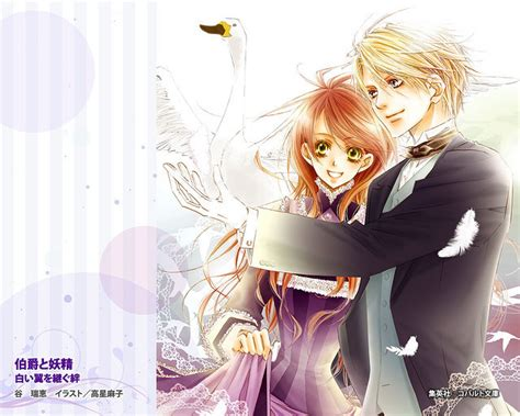 earl and light novel cover from light novel hakushaku to yousei photo