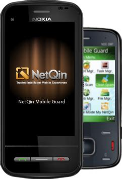 netqin mobile guard nokia s60v5