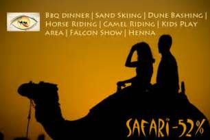 special promotion desert safari trip for only aed 120