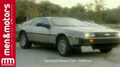 delorean owners club delorean owners club california