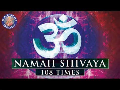 apache indian om namah shivaya video song download