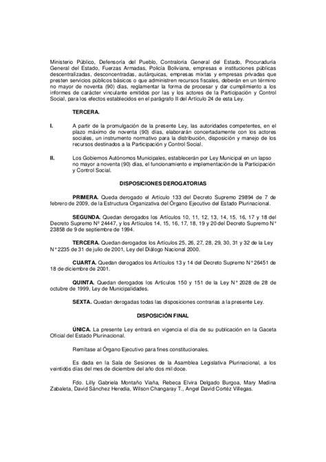 ley de participacin y control social ley n 341 ley del ley de participaci 243 n y control social