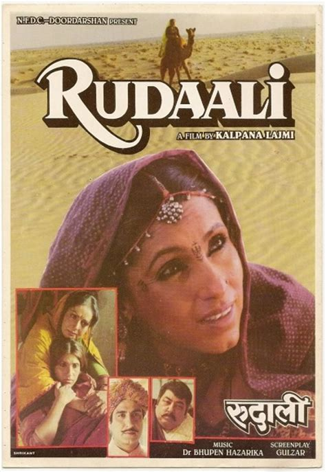 born rich documentary watch online rudaali 1993 full movie watch online free hindilinks4u to