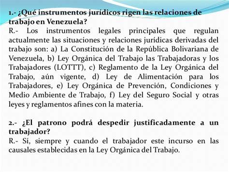 ley del trabajo en venezuela y la seguridad y salud laboral instrumentos jur 237 dicos que regulan las relaciones