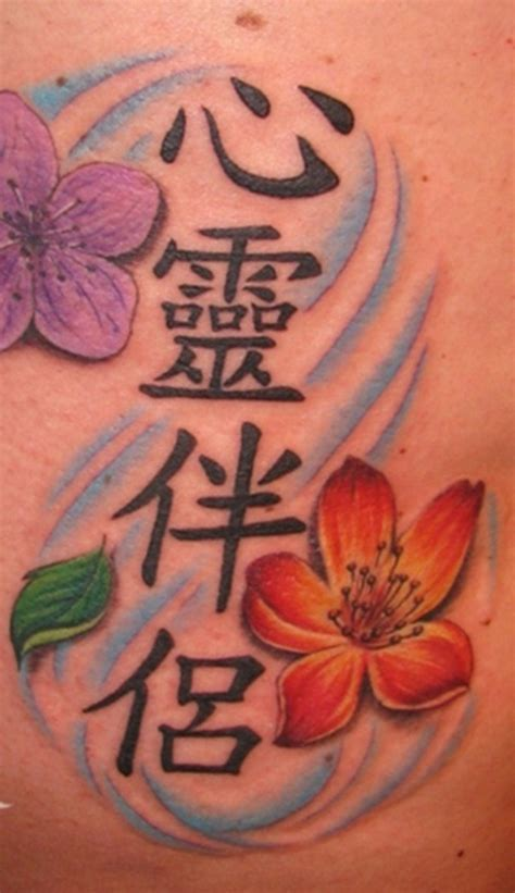oriental tattoo quotes chinese tattoo quotes quotesgram