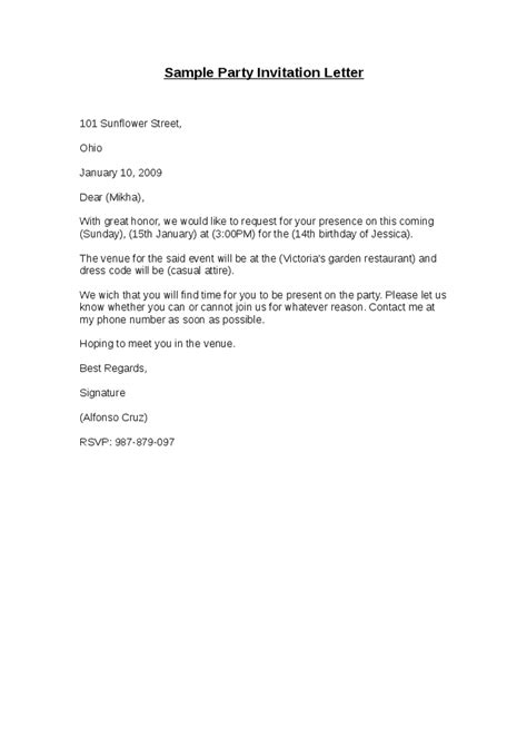 party letter template business invitation