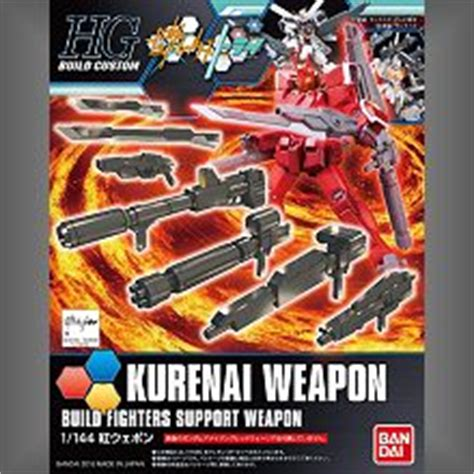 Murah Mr Color C 104 Gun Chrome Gundam Model Kit Paint 鋼彈 玩具 麗王網購 鋼彈age hg版 鋼彈age 1 基本型 鋼彈age hg版 age 2 normal 鋼彈age hg版 g包瑟 鋼彈age hg版 age 3 基本型 鋼彈age
