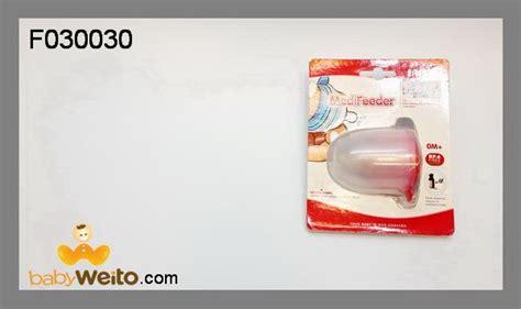 Obat Mencret Untuk Babi Diarril f030030 medifeeder untuk memudahkan anak untuk minum obat aman untuk baby warna sesuai gambar