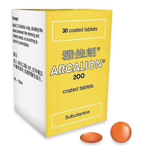 Vitamin Arcalion Arcalion 200 Prescribing Information Dosage Side