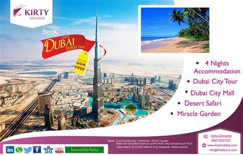 Dubai Hotel Deals Dubai Packages by Buy Dubai Tour And Get Goa Freekirty