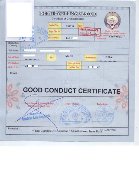 Passport Criminal Record India Clearance Certificate Kuwait Delhi Mumbai Ahmedabad Hyderabad Kolkata