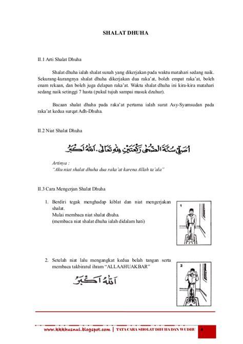 tutorial sholat dan bacaan tata cara sholat dhuha dan wudhu