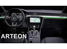 2018 VW Arteon Specs