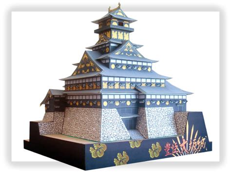 Papercraft Architecture - osaka castle papercraft japanese architecture model kit 1 300