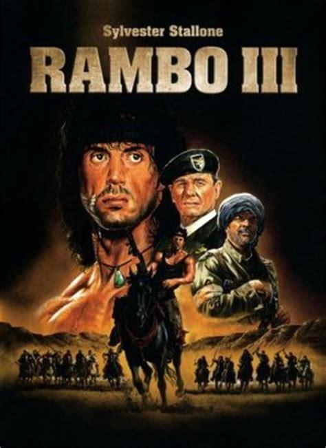 film di rambo 3 rambo iii movie poster 1988 poster buy rambo iii movie