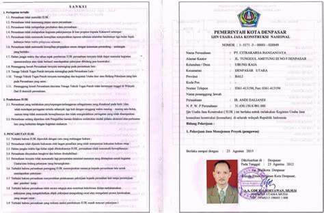 notes of aries andrianto pengantar bisnis informatika tugas 2