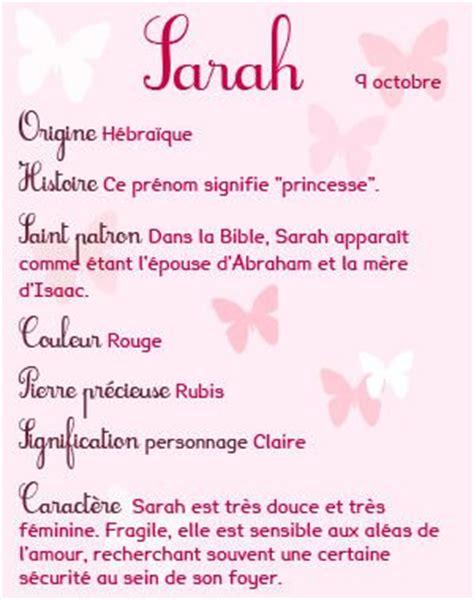 sarah blog de princessofkouba