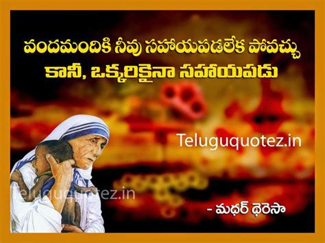 biography about mothers 12 best images about motivational telugu quotes on