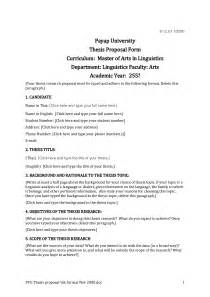 Example Of Title Proposal For Thesis Resume Writing Workshop Chicago Ebook Database