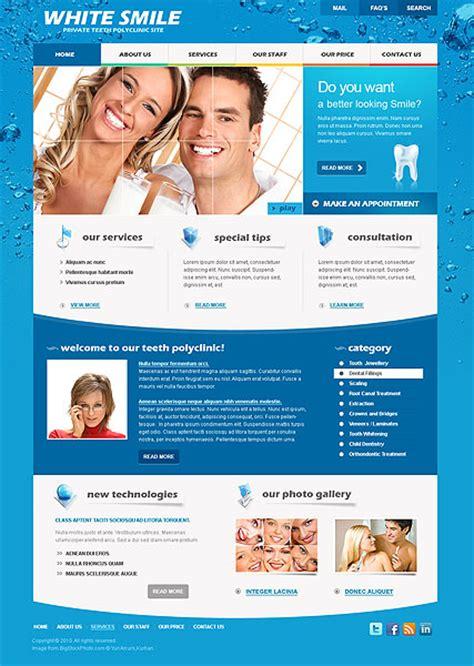 Dentist Website Template Demo Preview Dentist Website Template
